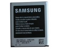 Аккумулятор для телефона Samsung Galaxy Premier GT-I9260
