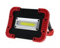 Work Light 6005A Фонарь-прожектор светодиодный