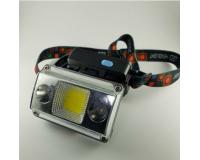 LL-6653 Фонарь налобный аккумуляторный светодиодный