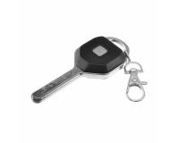 Брелок фонарик Ключ COB 2 режима Y-1176