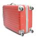 Чемодан Ananda S (58х40х22 см) 40л, красный
