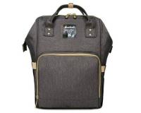 Умный рюкзак для мам Maitedi серый