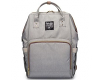 Умный рюкзак для мам Maitedi светло-серый