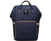 Умный рюкзак для мам Maitedi темно-синий
