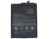 Аккумулятор для Xiaomi Redmi 4 Pro (BN-40)