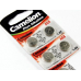 Батарейка алкалиновая Camelion AG8-10BL (391A/LR1120/191), для часов, блистер, 10шт