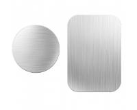 Дополнительные пластины для магнитного держателя (2 штуки)