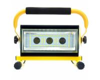 Прожектор светодиодный аккумуляторный WJ001-1 с Power Bank