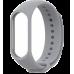 Сменный силиконовый ремешок для Фитнес-Браслета Xiaomi Mi Band 3 серый