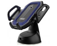 Универсальный автомобильный держатель Hoco CA32 Platinum infrared Синий