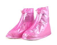 Чехлы пончи для обуви от дождя и грязи с подошвой размер S (Розовый)
