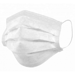 Маска защитная медицинская трехслойная на резинке, 50 шт, белая