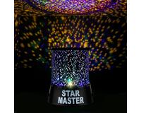 Проектор Звездного Неба Star Master GIZMOS H-28305