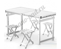 Стол туристический cкладной + 4 стула, 120х60х55-70 см (серо-серебристый)