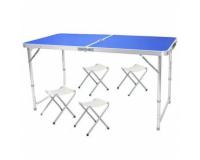 Стол туристический cкладной + 4 стула Folding Table 8812, 120х60х55-70 см (синий)