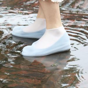 Защитные многоразовые водонепроницаемые силиконовые бахилы для обуви, размер L (42-45) белые