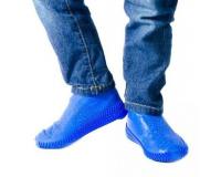 Водонепроницаемые силиконовые бахилы для обуви, размер S (32-36) синие