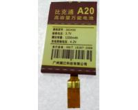 АКБ №20 Универсальная аккумуляторная батарея для телефона 52х34х4