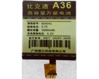 АКБ №36 Универсальная аккумуляторная батарея для телефона 43х40х6