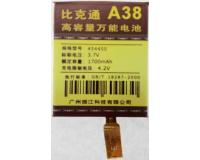 АКБ №38 Универсальная аккумуляторная батарея для телефона 51х43х4