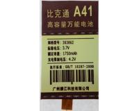 АКБ №41 Универсальная аккумуляторная батарея для телефона 64х38х4