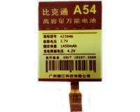АКБ №54 Универсальная аккумуляторная батарея для телефона 47х38х4.5