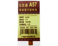 АКБ №57 Универсальная аккумуляторная батарея для телефона 62х34х7