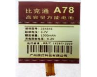 АКБ №78 Универсальная аккумуляторная батарея для телефона 47х47х4