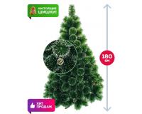 Елка новогоднняя искусственная высота 180см