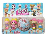 Кукла LOL Surprise 5шт ЛОЛ Сюрприз в шарике