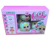 Кукла LOL Surprise 6шт ЛОЛ Сюрприз в шарике