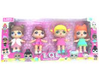Кукла LOL Surprise (ЛОЛ Сюрприз) набор из 4шт высота 14см