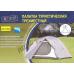 Палатка туристическая 2 местная KAIDE KD-1922 210х155х125 см