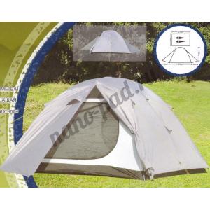 Палатка туристическая 2 местная KUMYANG 1922 210х155х125 см