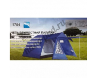 KAIDE KD-1704 Палатка четырехместная кемпинговая