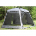 KUMYANG 1906 Беседка шатер с москитной сеткой, размер 210х210х150 см
