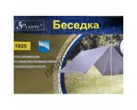 Lanyu LY-1925 Беседка шатер, 300х300х210 см