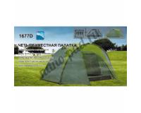 Палатка 4-х местная туристическая LANYU LY-1677D