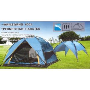 Палатка автоматическая 3-х местная туристическая KUMYANG 6004