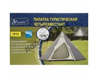 Палатка пирамида туристическая четырехместная LANYU LY-1915