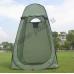 Палатка душ-туалет KUMYANG 1623C 120х120х185 см
