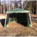 Палатка шатер с сеткой и шторками Lanyu LY-1628D, 320x320x245см