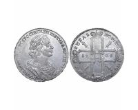 Старинная монета 1725 года, погрудный портрет в античных доспехах