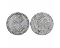Старинная монета 1725 года Екатерина I (Траурный)