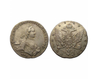 Старинная монета 1764 года Екатерина II