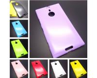 Nokia Lumia 1520 Силиконовый чехол для Нокиа 1520 (Цветной)