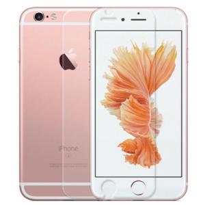 """Защитное стекло для Apple iPhone 7 4,7"""" дюймов"""