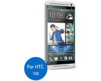 """Защитное стекло на HTC Desire 700, 5.0"""" дюймов"""
