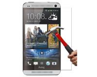 """Защитное стекло на HTC One M7 4.7"""" дюйма"""