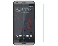 """Защитное стекло на HTC Desire D530 5.0"""" дюймов"""